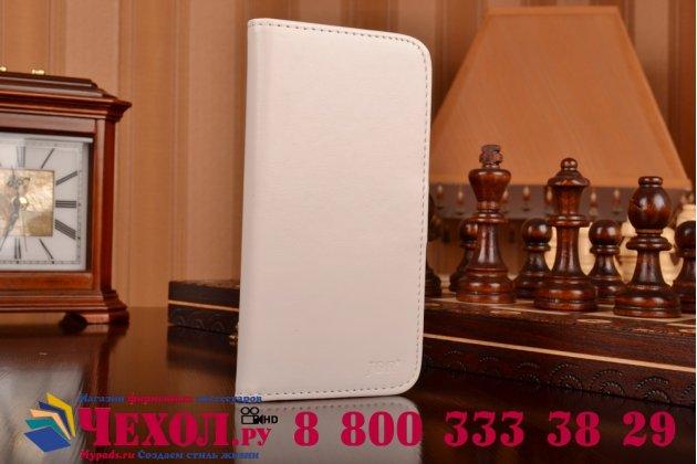 Фирменный чехол-книжка из качественной импортной кожи с подставкой и застёжкой для Sony Xperia C3/C3 Dual Sim D2533 /D2502 /S55T/ S55U белый