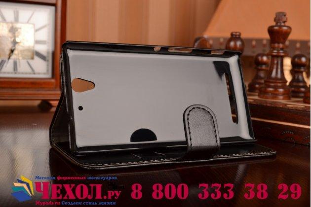 Фирменный чехол-книжка из качественной импортной кожи с подставкой и застежкой для Sony Xperia C3/C3 Dual Sim D2533 /D2502 /S55T/ S55U черный