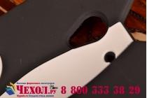 """Фирменная задняя панель-чехол-накладка с объёмным 3D изображением для Sony Xperia C3/C3 Dual Sim D2533 /D2502 /S55T/ S55U """"тематика черно-белая Собака"""""""