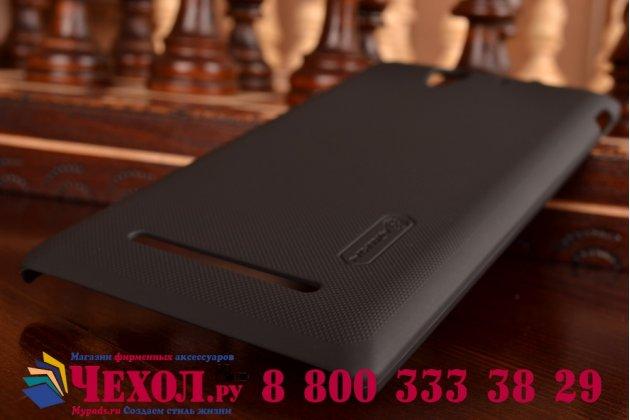 Фирменная задняя панель-крышка-накладка из тончайшего и прочного пластика для Sony Xperia C3/C3 Dual Sim D2533 /D2502 /S55T/ S55U черная