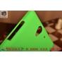 Фирменная ультра-тонкая пластиковая задняя панель-чехол-накладка для Sony Xperia C3/C3 Dual Sim D2533 /D2502 /..