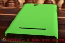 Фирменная ультра-тонкая пластиковая задняя панель-чехол-накладка для Sony Xperia C3/C3 Dual Sim D2533 /D2502 /S55T/ S55U мятно-зеленая