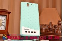 """Фирменная необычная уникальная полимерная мягкая задняя панель-чехол-накладка для Sony Xperia C3/C3 Dual Sim D2533 /D2502 /S55T/ S55U """"тематика Андроид в мятном шоколаде"""""""