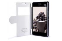 Фирменный оригинальный чехол-книжка для Sony Xperia E1/ E1 Dual D2005/ D2105 черный кожаный с окошком для входящих вызовов