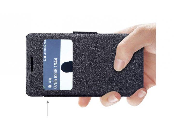 Фирменный оригинальный чехол-книжка для Sony Xperia E1/ E1 Dual D2005/ D2105 черный кожаный с окошком для вход..