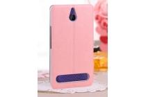 Фирменный чехол-книжка из качественной водоотталкивающей импортной кожи на жёсткой металлической основе для Sony Xperia E1/ E1 Dual D2005/ D2105 розовый