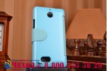 """Фирменный оригинальный чехол-книжка для Sony Xperia E1/ E1 Dual D2005/ D2105 4.0"""" голубой кожаный с окошком для входящих вызовов"""