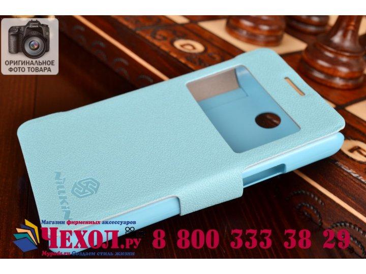 Фирменный оригинальный чехол-книжка для Sony Xperia E1/ E1 Dual D2005/ D2105 4.0