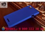 Фирменная задняя панель-крышка-накладка из тончайшего и прочного пластика для Sony Xperia E3/ E3 Dual D2203/D2..