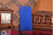 Фирменная задняя панель-крышка-накладка из тончайшего и прочного пластика для Sony Xperia E3/ E3 Dual D2203/D2212 синяя