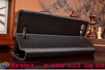 Фирменный чехол-книжка для Sony Xperia E3/ E3 Dual черный с окошком для входящих вызовов и свайпом водоотталкивающий