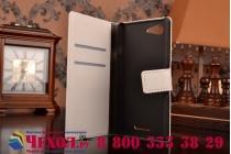 Фирменный чехол-книжка из качественной импортной кожи с подставкой застёжкой и визитницей для Sony Xperia E3/ E3 Dual D2203/D2212 белый