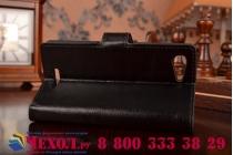 Фирменный чехол-книжка из качественной импортной кожи с подставкой застёжкой и визитницей для Sony Xperia E3/ E3 Dual D2203/D2212 черный