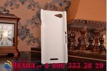 Фирменная задняя панель-крышка-накладка из тончайшего и прочного пластика для Sony Xperia E3/ E3 Dual D2203/D2212 белая