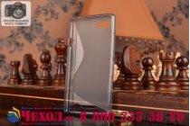 Фирменная ультра-тонкая полимерная из мягкого качественного силикона задняя панель-чехол-накладка для Sony Xperia E3/ E3 Dual D2203/D2212 серая