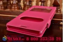Фирменный оригинальный чехол-книжка для Sony Xperia E3/ E3 Dual D2203/D2212 розовый кожаный с окошком для входящих вызовов и свайпом