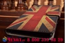 """Фирменный уникальный необычный чехол-книжка для Sony Xperia E3/ E3 Dual """"тематика Британский флаг"""""""