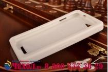 """Фирменная необычная уникальная полимерная мягкая задняя панель-чехол-накладка для Sony Xperia E3/ E3 Dual D2203/D2212 """"тематика Андроид в Белом Шоколаде"""""""