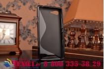 Фирменная ультра-тонкая полимерная из мягкого качественного силикона задняя панель-чехол-накладка для Sony Xperia E3/ E3 Dual D2203/D2212 черная