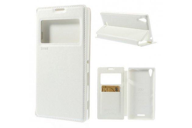 Фирменный оригинальный чехол-книжка для Sony Xperia T3 D5102/D5103 белый кожаный с окошком для входящих вызовов