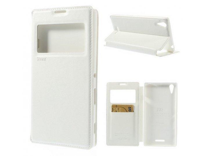 Фирменный оригинальный чехол-книжка для Sony Xperia T3 D5102/D5103 белый кожаный с окошком для входящих вызово..