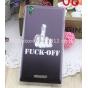 Фирменная необычная уникальная пластиковая задняя панель-чехол-накладка для Sony Xperia T3 D5102/D5103