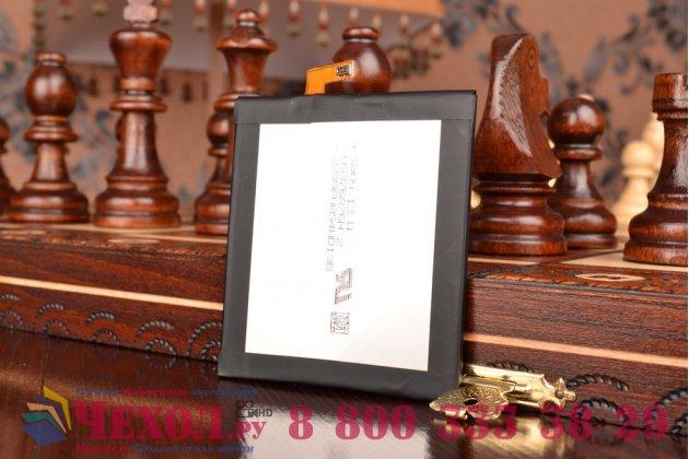 Фирменная аккумуляторная батарея LIS1546ERPC 2500mAh с инструментами для вскрытия на телефон Sony Xperia T3 D5102/D5103 + гарантия