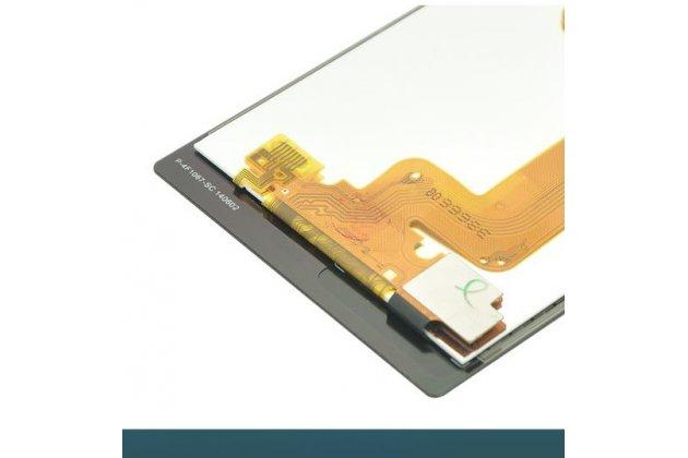 Фирменный LCD-ЖК-сенсорный дисплей-экран-стекло с тачскрином на телефон Sony Xperia T3 D5102/D5103 черный + гарантия