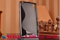 Фирменная ультра-тонкая полимерная из мягкого качественного силикона задняя панель-чехол-накладка для Sony Xperia T3 D5102/D5103 черная