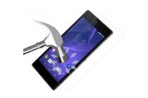 Фирменное защитное закалённое противоударное стекло премиум-класса из качественного японского материала с олеофобным покрытием для Sony Xperia T3 Dual D5103