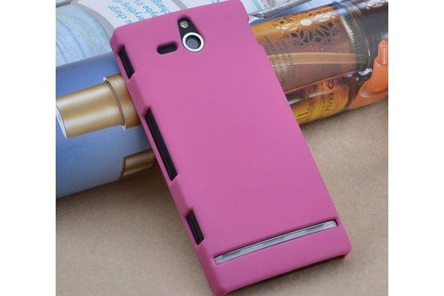 Фирменная задняя панель-крышка-накладка из тончайшего и прочного пластика для Sony Xperia U ST25i розовая
