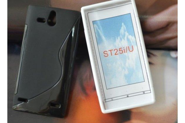 Фирменная ультра-тонкая полимерная из мягкого качественного силикона задняя панель-чехол-накладка для Sony Xperia U ST25i черная