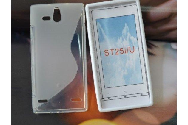Фирменная ультра-тонкая полимерная из мягкого качественного силикона задняя панель-чехол-накладка для Sony Xperia U ST25i серая