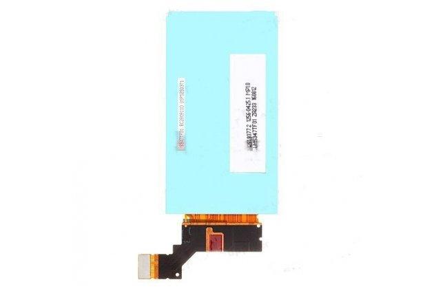 Фирменный LCD-ЖК-сенсорный дисплей-экран-стекло с тачскрином на телефон Sony Xperia U ST25i + гарантия