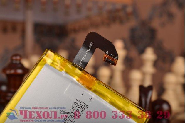 Фирменная аккумуляторная батарея 3100mAh LIS1558ERPC на телефон Sony Xperia Z3 D6603/ Z3 Dual D6633 + инструменты для вскрытия + гарантия