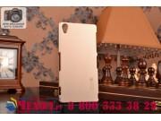 Фирменная задняя панель-крышка-накладка из тончайшего и прочного пластика для Sony Xperia Z3 D6603/ Z3 Dual D6..