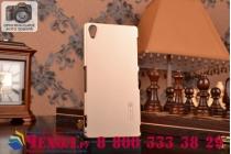 Фирменная задняя панель-крышка-накладка из тончайшего и прочного пластика для Sony Xperia Z3 D6603/ Z3 Dual D6633 золотая