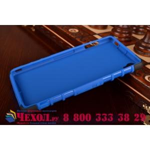 Противоударный усиленный грязестойкий фирменный чехол-бампер-пенал для Sony Xperia Z3 D6603/ Z3 Dual D6633 синий