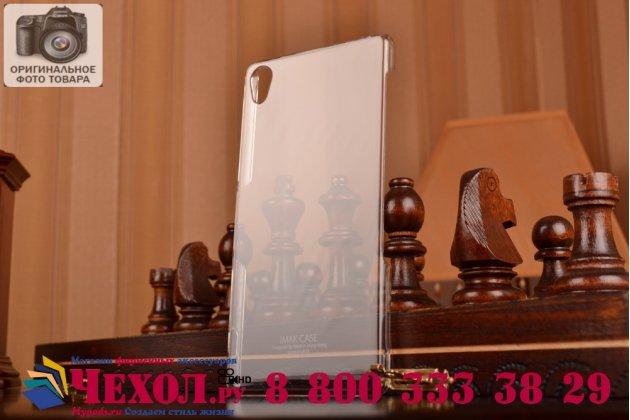 Фирменная ультра-тонкая пластиковая задняя панель-чехол-накладка для Sony Xperia Z3 D6603/ Z3 Dual D6633 прозрачная