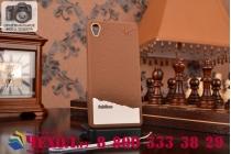 """Фирменная необычная уникальная полимерная мягкая задняя панель-чехол-накладка для Sony Xperia Z3 D6603/ Z3 Dual D6633 """"тематика Андроид в тёмном Шоколаде"""""""