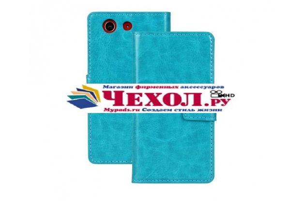 Фирменный чехол-книжка из качественной импортной кожи для Sony Xperia Z3 Compact D5803 бирюзовый