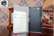 Фирменный чехол-книжка из качественной импортной кожи для Sony Xperia Z3 Compact D5803 белый
