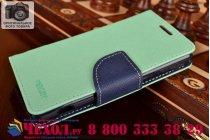 Фирменный чехол-подставка с визитницей кармашком для Sony Xperia Z3 Compact D5803 зелено-салатовый