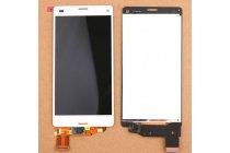 Фирменный LCD-ЖК-сенсорный дисплей-экран-стекло с тачскрином на телефон Sony Xperia Z3 Compact D5803 белый + гарантия