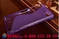 Фирменная ультра-тонкая из мягкого качественного силикона мягкая задняя панель-чехол-накладка для Sony Xperia Z3 Compact D5803 фиолетовая