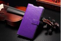 Фирменный чехол-книжка из качественной импортной кожи для Sony Xperia Z3 D6603/ Z3 Dual D6633 фиолетовый