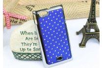 Фирменная роскошная задняя-панель-накладка декорированная кристалликами на Sony Xperia miro St23i синяя