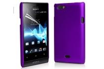 Фирменная задняя панель-крышка-накладка из тончайшего и прочного пластика для Sony Xperia miro St23i фиолетовая