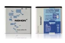 Фирменная аккумуляторная батарея BA700 1500mAh на телефон Sony Xperia miro St23i + гарантия