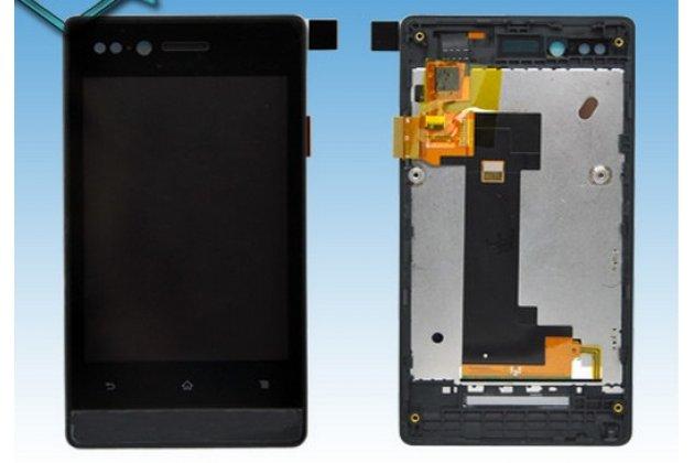 Фирменный LCD-ЖК-сенсорный дисплей-экран-стекло с тачскрином на телефон Sony Xperia miro St23i черный + гарантия
